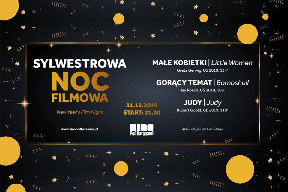 Sylwester w Kino Pod Baranami | Sylwester Kraków 2019/2020