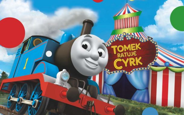 Tomek i Przyjaciele | spektakl